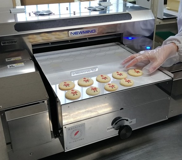 foodprinter